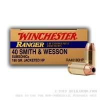 Ammunition Clearance